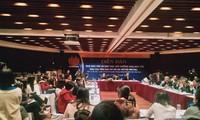 青年新闻工作者及其培训论坛举行