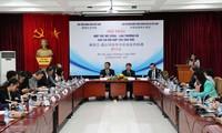 湄公河-澜沧江合作与区域合作机遇研讨会举行