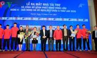 本台获2020年亚足联U23锦标赛外围赛K组赛事独家转播权
