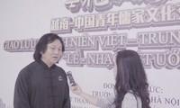 越中青年儒家文化交流在河内大学举行