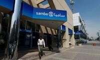 海湾外交风波:卡塔尔起诉阿拉伯国家操纵货币