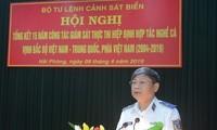 《越中北部湾渔业合作协定》实施15年越方总结会议举行