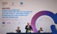 33个国家107个合作社的代表访问越南