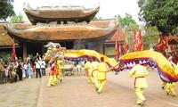 2019年北宁省都祠庙会:民族根源的回声