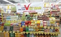 越南人优先用越南货体现爱国情
