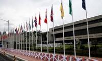 第25届东盟经济部长非正式会议开幕