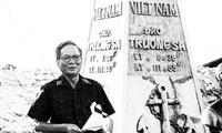 原越南国家主席黎德英留下的深刻印记