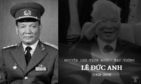世界各国领导人就越南原国家主席黎德英逝世向越南领导人致唁电