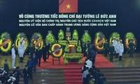 越南原国家主席黎德英吊唁仪式隆重举行