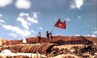 奠边省建省110周年、省委成立70周年和奠边府大捷65周年纪念仪式举行