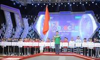 2019年越南机器人创新大赛决赛圈正式拉开帷幕