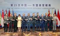 第25次中国—东盟高官磋商在杭州举行