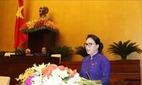 越南14届国会7次会议开幕