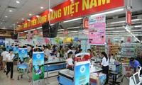 """越南工贸部门 """"越南人优先用越南货""""运动10年总结会议"""