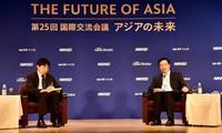 越南政府副总理兼外长范平明在日本的活动