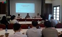 中国驻越大使馆就美中贸易情况举行记者会