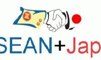 东盟-日本关系发展的新步伐