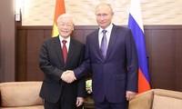 俄罗斯国庆纪念活动在越南举行