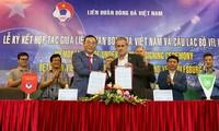 越南与德国合作推动越南足球发展