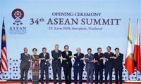 阮春福总理出席第34届东盟峰会开幕式