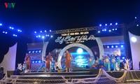 2019年第二次李山文化旅游周开幕