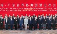 加强越南各部门各地方与中国广东省的合作