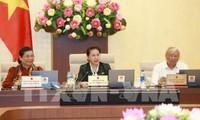 越南14届国会常委会35次会议开幕