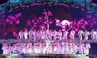 2019年广平洞穴节开幕
