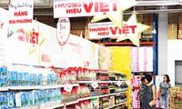 """广宁省开展""""越南人优先用越南货""""运动的10年历程"""