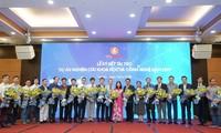 向越南20个突破性科技项目提供600万美元援助