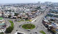 同奈省面向建设智慧城市