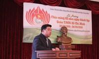 Aktivitas peringatan ultah ke-82 hari berdirinya Liga Pemuda Komunis Ho Chi Minh