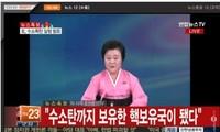 Banyak negara mencemaskan pengumuman RDR Korea tentang uji  bom hidrogen