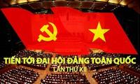 Opini umum internasional memberitakan tentang Kongres Nasional ke-12 PKV