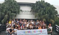 L'Université d'été de la Francophonie de 2018