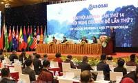 Clôture de l'ASOSAI-14 : Déclaration de Hanoi