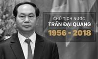 Communiqué spécial sur le décès du président de la République