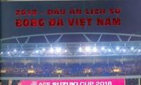Exposition de photos sur le football vietnamien