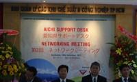 Japanische Unternehmer treffen sich mit Vertretern des Investitionsministeriums