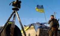 Ukrainisches Parlament verabschiedet Gesetzesentwurf über Kriegsrecht