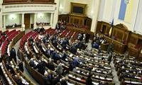 Ukraine hört Militärvereinbarungen mit Russland auf