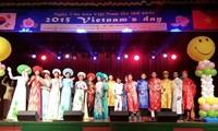 Vietnamesischer Kulturtag in Südkorea