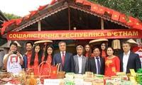Vietnam nimmt erstmals an der ukrainischen Messe Sorochinsky Yarmarok teil