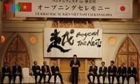 """""""Vietnams Ereignis in Kanagawa"""" vertieft Vietnam-Japan-Freundschaft"""