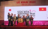 Das Programm zum Kultur- und Handelsaustausch zwischen Vietnam und Japan