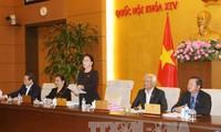 Die 8. Sitzung des ständigen Parlamentsausschusses findet am 14.März statt