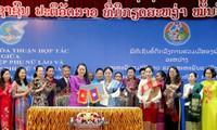 Frauenunionen Vietnams und Laos verstärken ihre Zusammenarbeit