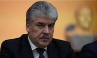 Kommunistische Partei Russlands nominiert ihren Präsidentenkandidaten