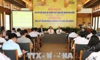 """Seminar """"Rolle des Parlaments bei auswärtigen Angelegenheiten des Staates"""""""