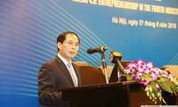 Vietnamesische Unternehmen passen sich an die 4. industrielle Revolution an